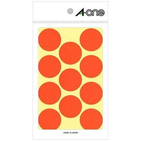 エーワン A-one カラーラベル 橙 07235 [14シート /11面 /光沢]【rb_mmmg】