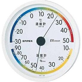 エンペックス EMPEX INSTRUMENTS TM-2331 温湿度計 エスパス ホワイト [アナログ][TM2331]