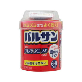 【第2類医薬品】 バルサン<6〜8畳用>(1個)〔殺虫剤〕【wtmedi】LION ライオン