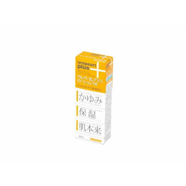 【第2類医薬品】 ウレパールプラスローション10(100mL)大鵬薬品工業