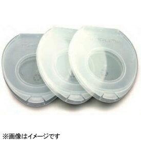 マルミ光機 MARUMI フィルターケース 「ハンディ・ポケッチ」 SSサイズ(小薄タイプ・3個入り)
