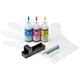 サンワサプライ SANWA SUPPLY INK-C351S30S 詰め替えインク 3色[INKC351S30S]【wtcomo】