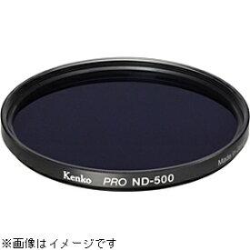 ケンコー・トキナー KenkoTokina 82mm PRO ND500 フィルター[82SPROND500]