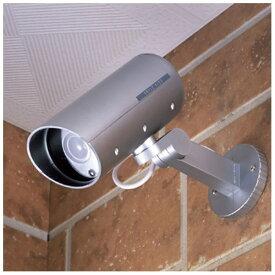 旭電機化成 防雨ダミーカメラ ADC-205[ADC205]