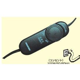 ノア NOA 中間調光器 NE-740[NE740]
