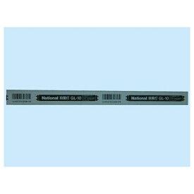 パナソニック Panasonic GL-10 直管形蛍光灯 殺菌灯[GL10]