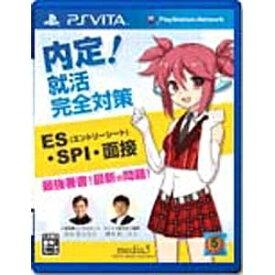 メディアファイブ media5 内定!就活完全対策 ES・SPI・面接【PS Vitaゲームソフト】