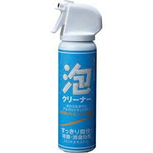 泉精器 Izumi products 水洗いシェーバー専用クリーニングフォーム (100ml) SF-02[SF02]
