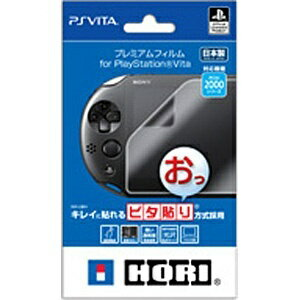 HORI プレミアムフィルム for PlayStation Vita【PSV(PCH-2000)】