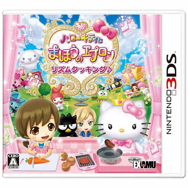 【送料無料】 エクサム ハローキティとまほうのエプロン 〜リズムクッキング♪〜【3DSゲームソフト】