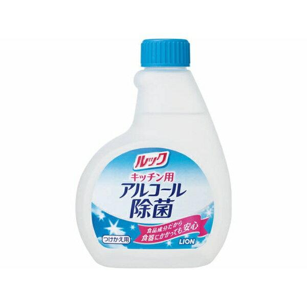 LION 【ルック】 キッチン用アルコール除菌スプレー つけかえ用 300ml〔除菌用品〕