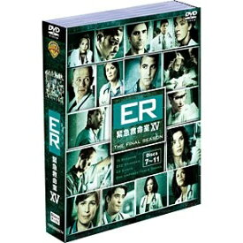 ワーナー ブラザース ER 緊急救命室 XV <ファイナル・シーズン> セット2 【DVD】 【代金引換配送不可】