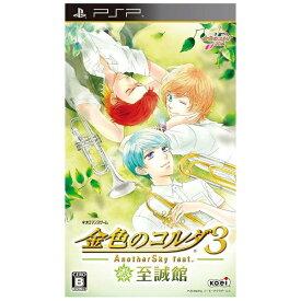 コーエーテクモゲームス KOEI 金色のコルダ3 AnotherSky feat.至誠館 通常版【PSPゲームソフト】