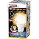 東芝 調光器非対応LED電球 「E-CORE」(一般電球形・全光束1520lm/電球色・口金E26) LDA16L-G/100W[LDA16LG100W]