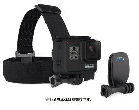 GoPro ゴープロ ヘッドストラップ&クリップ ACHOM-001[ゴープロ アクセサリー ACHOM001]