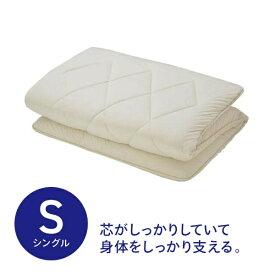生毛工房 UMO KOBO 羊毛硬綿敷ふとん シングルサイズ(100×210cm/ナチュラル)【日本製】