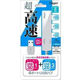 ナカバヤシ Nakabayashi UH-3014 USBハブ ホワイト [USB3.0対応 / 4ポート / バスパワー][UH3014W]