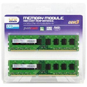 CFD DDR3 - 1600 240pin DIMM (8GB 2枚組) W3U1600PS-8G(デスクトップ用) [増設メモリー][W3U1600PS8G]