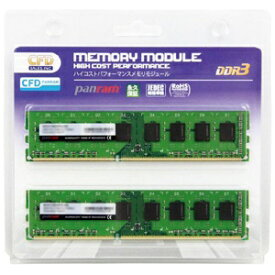CFD販売 シー・エフ・デー DDR3 - 1600 240pin DIMM (8GB 2枚組) W3U1600PS-8G(デスクトップ用) [増設メモリー][W3U1600PS8G]