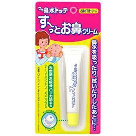 丹平製薬 Tampei ママ鼻水トッテ すーっとお鼻クリーム ベビー用 8g〔鼻のケア〕
