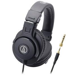 オーディオテクニカ audio-technica ヘッドホン ATH-M30X [φ3.5mm ミニプラグ][ATHM30X]【rb_cpn】