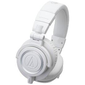 オーディオテクニカ audio-technica ヘッドホン ATH-M50X WH ホワイト [φ3.5mm ミニプラグ][ATHM50XWH]