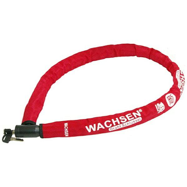 WACHSEN 軽量1200mmロングワイヤー鍵 ピストロック(レッド) WL-03[WL03]