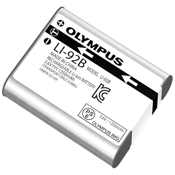 オリンパス OLYMPUS リチウムイオン充電池 LI-92B[LI92B]