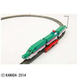 カワダ KAWADA nGS-002 ベーシックフルセット E5系新幹線 はやぶさ