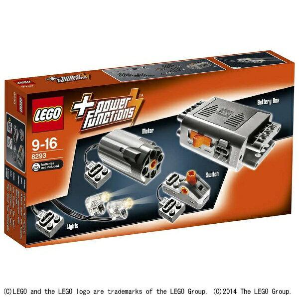 レゴジャパン LEGO(レゴ) 8293 テクニック パワーファンクションモーターセット
