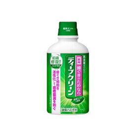 花王 Kao ディープクリーン マウスウォッシュ 液体ハミガキ 350ml