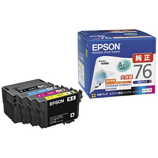 【送料無料】 エプソン EPSON 【純正】インクカートリッジ(4色パック 大容量) IC4CL76