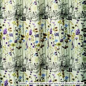 スミノエ SUMINOE ドレープカーテン プー/ガーデンプレイス(100×200cm/パープル)【日本製】[M1107100X200]