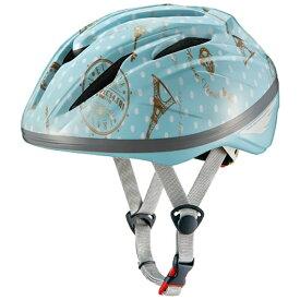 OGK 子供用ヘルメット スターリー(フレンチミント/54~56cm)[STARRY]