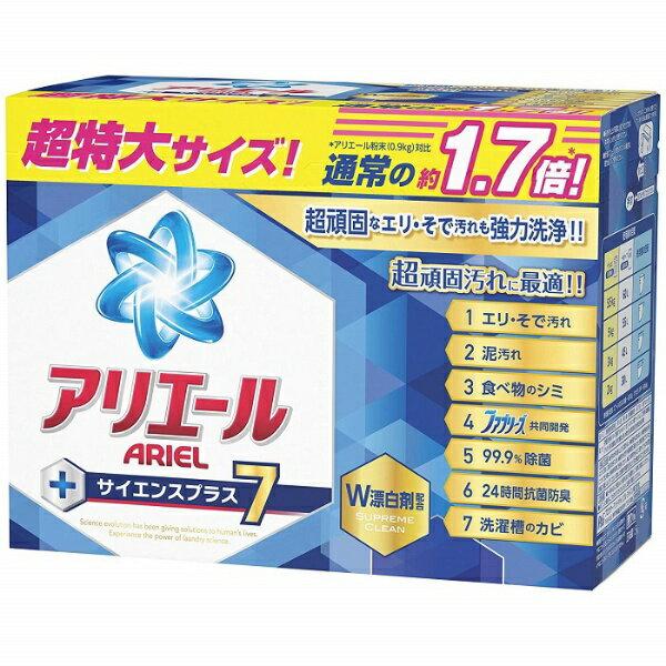 P&G ピーアンドジー ARIEL(アリエール)サイエンスプラス7 (1500g)〔衣類洗剤〕