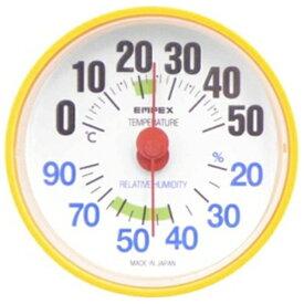 エンペックス EMPEX INSTRUMENTS 【ビックカメラグループオリジナル】温湿度計 「ルシード」 BC3654(マンダリンオレンジ)[BC3654]【point_rb】