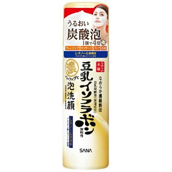 常盤薬品 SANA(サナ)なめらか本舗 豆乳イソフラボン含有のパーフェクト泡洗顔 110g
