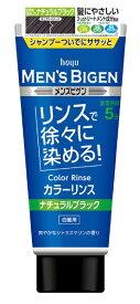 ホーユー hoyu メンズビゲン カラーリンス ナチュラルブラック 白髪用(160g)〔白髪染め〕【rb_pcp】