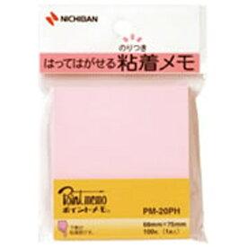 ニチバン NICHIBAN ポイントメモ[一般シリーズ]フックシリーズ(100枚×1冊入/ライトピンク) PM-20PH[PM20PH]