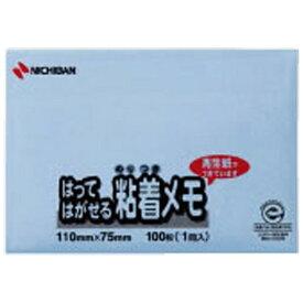 ニチバン NICHIBAN ポイントメモ[再生紙シリーズ]メモタイプ(100枚×1冊入/ブルー) M-1B[M1B]