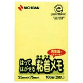 ニチバン NICHIBAN ポイントメモ[再生紙シリーズ]ふせんタイプ(100枚×2冊入/イエロー) F-2Y[F2Y]