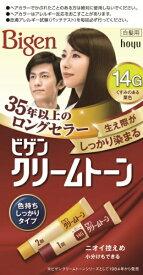 ホーユー hoyu Bigen(ビゲン) クリームトーン 14G 〔カラーリング剤〕