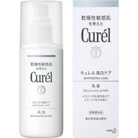 花王 Kao curel(キュレル) 美白乳液(110ml)
