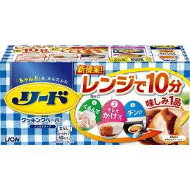 LION ライオン リード ヘルシークッキングペーパー レギュラー 40枚〔キッチンペーパー〕