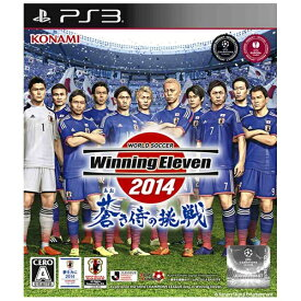 コナミデジタルエンタテイメント Konami Digital Entertainment ワールドサッカー ウイニングイレブン 2014 蒼き侍の挑戦【PS3ゲームソフト】