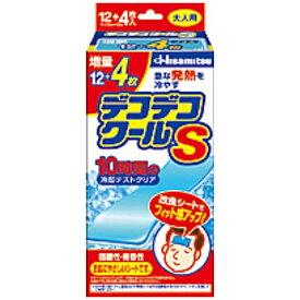 久光製薬 Hisamitsu デコデコクールS おとな用 12+4枚(16枚入)