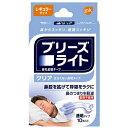 GSK 【ブリーズライト】 鼻孔拡張テープ クリア 透明 レギュラー 10枚