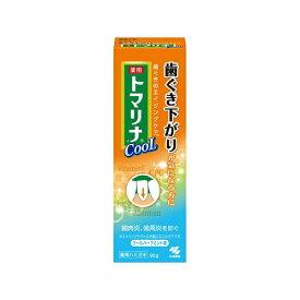 トマリナ 歯磨き粉 薬用 クール 90g【wtcool】小林製薬 Kobayashi