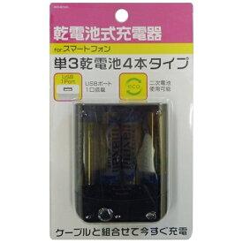 オズマ OSMA 【ビックカメラグループオリジナル】モバイルバッテリー ブラック BKS-BCU01K [1ポート /乾電池タイプ]