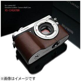 GARIZ ゲリズ 本革カメラケース 【パナソニック LUMIX GX7用】(ブラウン) XS-CHGX7BR[XSCHGX7BR]